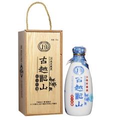 【清仓】14°古越龙山木盒10年陈花雕酒500ml