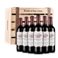 西班牙杜隆蒙塔纳干红葡萄酒750ml*6