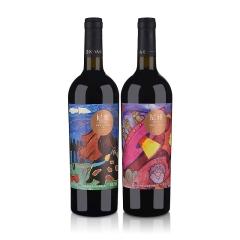 尼雅吴秀波爱子手绘限量版定制干红赤霞珠葡萄酒750ml*2