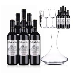 西班牙(原瓶进口)莫拉斯城堡干红葡萄酒750ml(12瓶)装