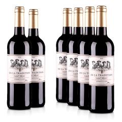 法国原瓶进口AOC传世圣蒙干红葡萄酒750ml(6瓶装)