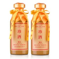 【超级单品日】53°珍酒(酱香经典)藏品500ml(双瓶装)
