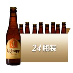 进口啤酒荷兰修道院三料啤酒La Trappe踏破黄啤酒330ml*24瓶