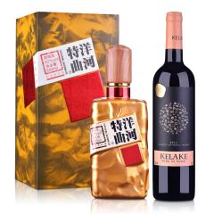 52°洋河特曲(珠光金)500ml+智利干露.克拉克干红葡萄酒750ml