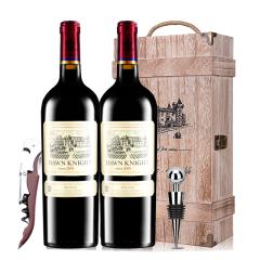 黎明骑士2009珍酿原酒进口红酒男爵古堡干红葡萄酒红酒礼盒木盒装750ml*2
