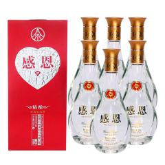 52°五粮液股份公司感恩酒精酿500ml(6瓶装)