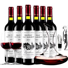 法国红酒波尔多AOC级夏马巷干红葡萄酒红酒整箱醒酒器装750ml*6