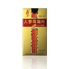 金立华人参乌梅片解酒糖果6枚/盒