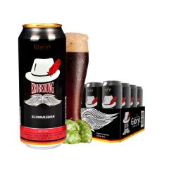 德国啤酒格鲁特征服黑啤酒500ml(24罐装)